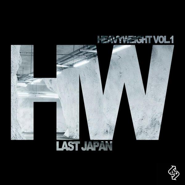 Heavyweight Volume 1