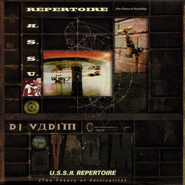 U.S.S.R. Repertoire (The Theory Of Verticality)