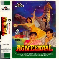 Agneekaal (Hindi Film)