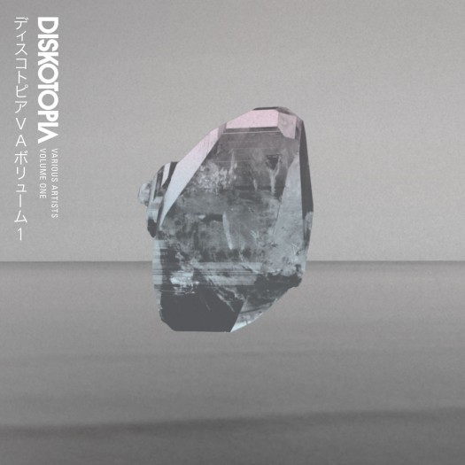 Diskotopia-Various-Artists-Volume-One-Artwork-525x525