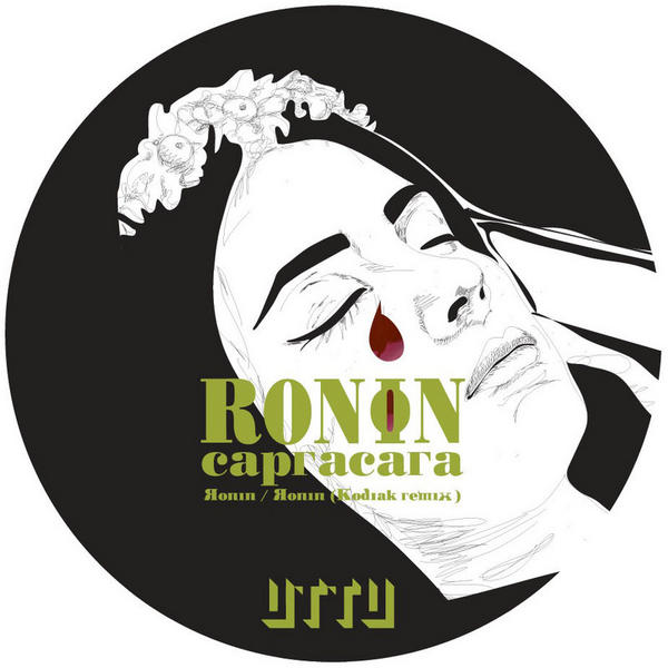 Ronin + Kodiak Remix!!