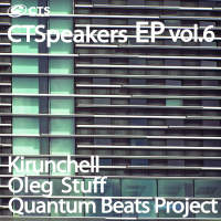 Ctspeakers Ep Vol.6 - Single